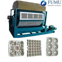 Buy cheap Semi Automatic Egg Tray Making Machine from wholesalers