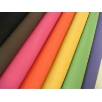 Buy cheap P/C fabric series solidcolorpoly product