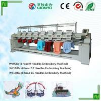 Buy cheap 8 Head Industrial Automatic Embroidery Machine product