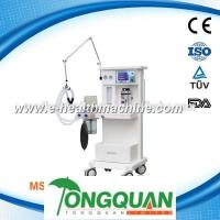 Buy cheap Portable gas anesthesia machine with CE (MSLGA02-G) product