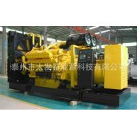 Buy cheap Three Phase Biogas Generator Set Biomass Gasifier from wholesalers