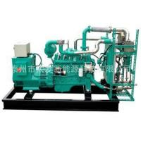Buy cheap Small Biogas Plant Bio Gas Generators from wholesalers