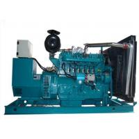 Buy cheap Natural Gas Engine Small Gasoline Engine from wholesalers