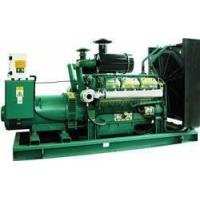 Buy cheap Wudong Diesel Generator Set 3 Phase Portable Generator from wholesalers