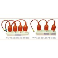 China Three-phase overvoltage protection (three-phase modular surge arrester) on sale