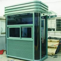Buy cheap Guard House product