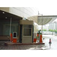 Buy cheap Security Booth Kiosk product