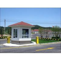 Buy cheap Security Booth product