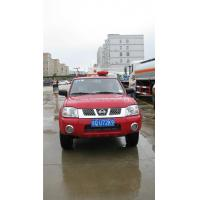 China 2016 brand new water mist fire fighting truck / pickup for sale on sale