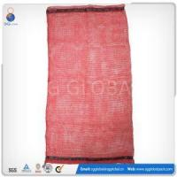 Contact Now PP Leno Vegetable Mesh Bag