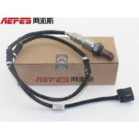 Buy cheap APS-07432B oxygen sensor 36532-RB7-Z01 fit for Honda Fit 05-08 behind from wholesalers