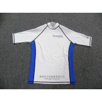 Buy cheap Lycra clothing product