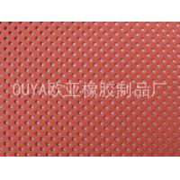 Buy cheap Perforate ( Holey ) Series Punch 9 product