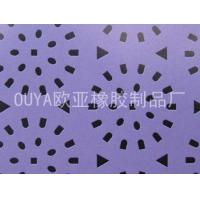 Buy cheap Perforate ( Holey ) Series Punch 19 product