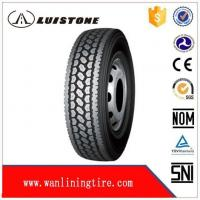 Buy cheap Driving position truck tire Pattern HS208 Size 285/75R24.5 product