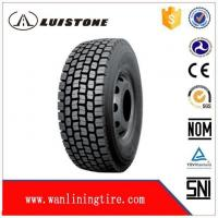 Buy cheap Driving position Truck tire Pattern HS103 Size295/80R22.5 product