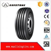 Buy cheap All position truck tire Pattern HS205 Size285/75R24.5 product