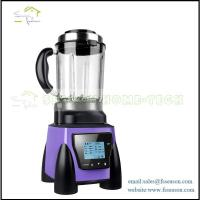 Buy cheap 1.8LMultifunction Food Processor product