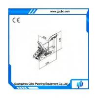 Buy cheap cards automatic feeder from wholesalers