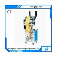 Buy cheap grain vertical automatic packaging machine from wholesalers