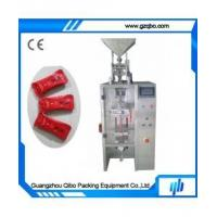 Buy cheap round edge bag packing machine from wholesalers