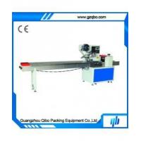 Buy cheap Candy flow packing machine QB-250E/QB-250S from wholesalers
