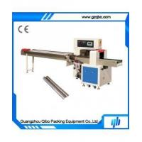 Buy cheap Stainlee steel tube automatic packing machine QB-350XS from wholesalers