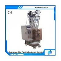 Buy cheap Powder automatic packing machine from wholesalers