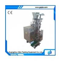 Buy cheap Three sides granuale auto packing machine from wholesalers
