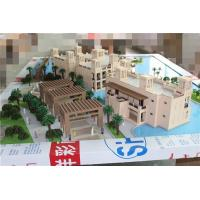 Buy cheap Architectural Scale Building Model Making , Beautiful Beach House 3d Miniature Scale Model product