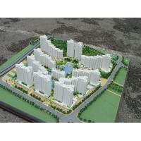 Buy cheap 1:1000 Scale Concetp Scheme White Block Architectural Model for Project Bidding product