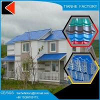 Buy cheap corrugated Sheets product