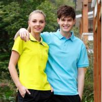 Buy cheap Dry Fit 100% Polyester Light Color Polo Golf T Shirt product
