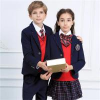 Buy cheap 2017 Summer Unique Cute Privater British School Uniforms for Adult from wholesalers