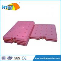 China 2 C~8 C Cool Temperature Ice Brick with PCM material for Biological sample and Vaccine Transfer on sale
