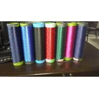 Buy cheap polyester textured yarn (DTY)/Elastic dope dyed DTY Knitting PBT Yarn product