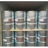 Buy cheap 99.95% High Quality Industrial Grade Colorless Liquid Propylene Glycol ISO Tank Packing Aniline Oil from wholesalers