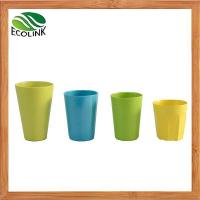 Buy cheap Eco-friendly Reusable Bamboo Fiber Powder Coffee Cup with Silicone Lid product