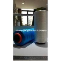 Buy cheap PP Cable Filler Yarn Top Quality and Good Price Polyester Yarn product