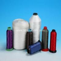 Buy cheap PP Cable Filler Yarn Competitive Weaving Polyester Thread product