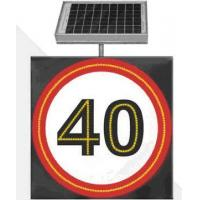 China Solar Speed Limit Sign on sale