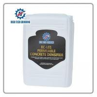 Buy cheap Concrete Hard Agent from wholesalers