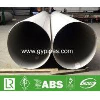 China Stainless Steel Erw Pipe Sizes on sale