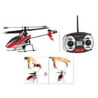 Buy cheap Nine Eagles 260A Plastic 2.4GHz 4-channel R/C Helicopter from wholesalers