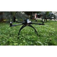 Buy cheap IDEA FLY-4S Quadcopter 6CH Four-axle Flyer RC Helicopter from wholesalers