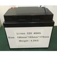 Buy cheap Custom battery pack 12V 40Ah mobility scooter battery product