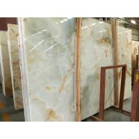 Buy cheap White Cloud Onyx product