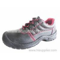 Buy cheap Low Cut Safety Shoes AX03002B CE leather safety shoes product