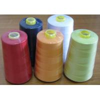 Buy cheap Polyester Sewing Thread 40S/2 product