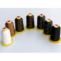 Buy cheap Polyester High Tenacity Thread 300D/3 product